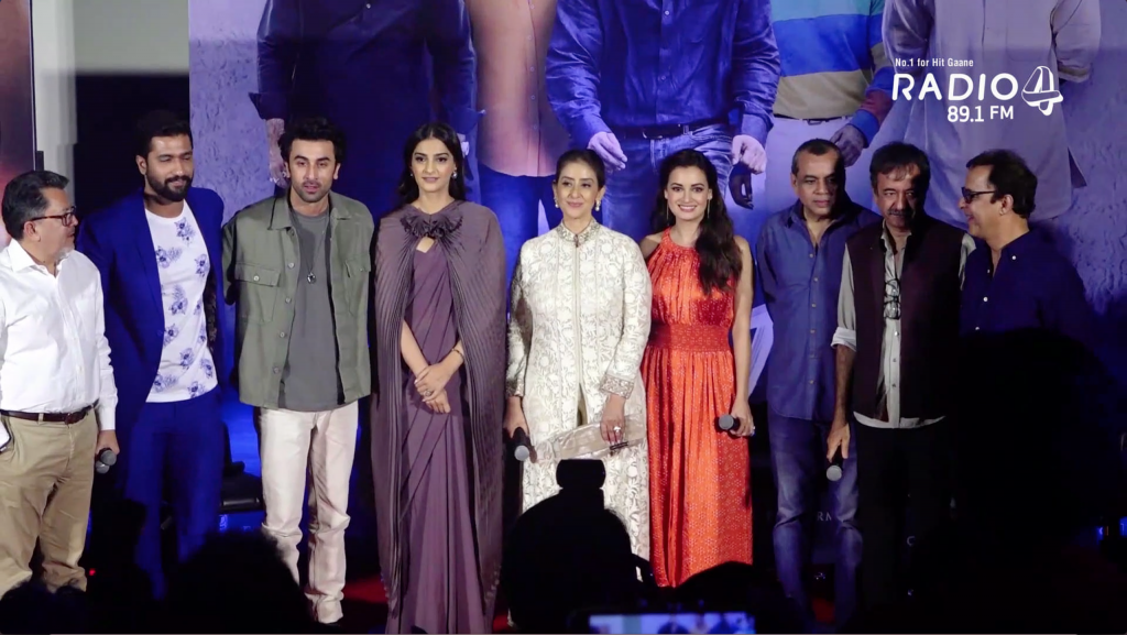 Find out why Ranbir Kapoor confesses that he is very shy at the trailer launch of his upcoming movie 'Sanju'