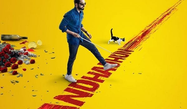 Review | Andhadhun | A twisted vision that is rarely seen in Bollywood. Raghvan does it with adequate conviction. Go for it, blindly!