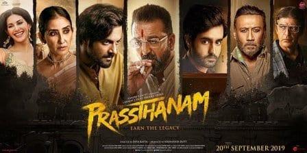 Prassthanam_poster