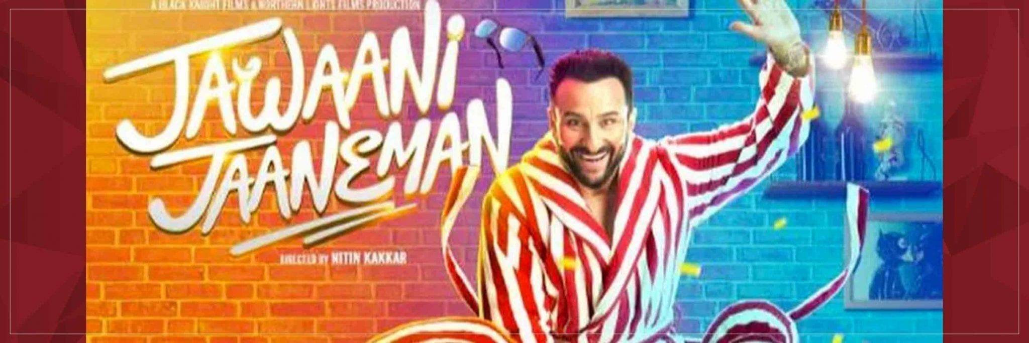 Jawaani-Jaaneman